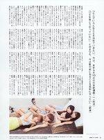 Scans 22/08/2014