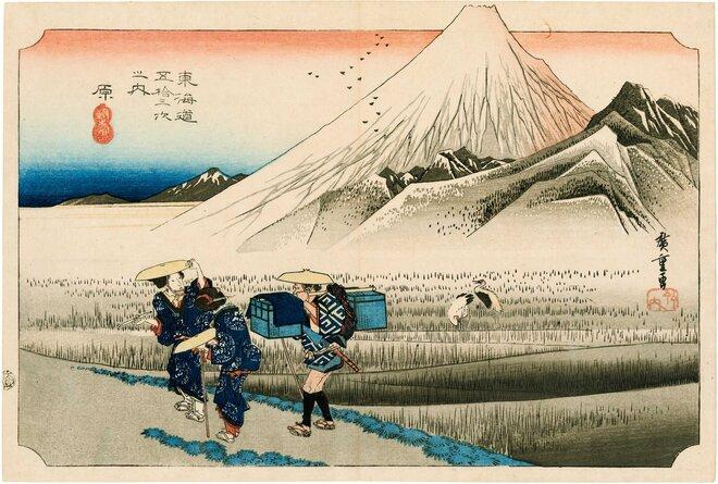 Exposition - Sur la route du Tokaido.