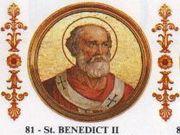 Saint Benoît II. Pape (81 ème) de 683 à 685 († 685)