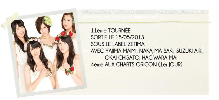 °C-UTE CONCERT TOUR 2012~2013 FUYU ~SHINSEINARU...