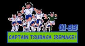 CAPTAIN TSUBASA (REMAKE)