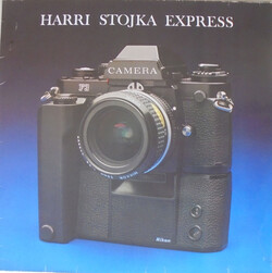 Harri Stojka Express - Camera - Complete LP