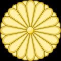mort du prince  Tomohito de Mikasa