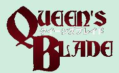 Queen's Blade : Enfin en DVD !