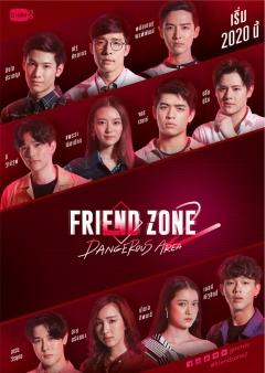 Friend Zone 2 - Dangerous Area