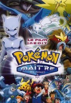 Pokémon OAV - Le Maître des Mirages