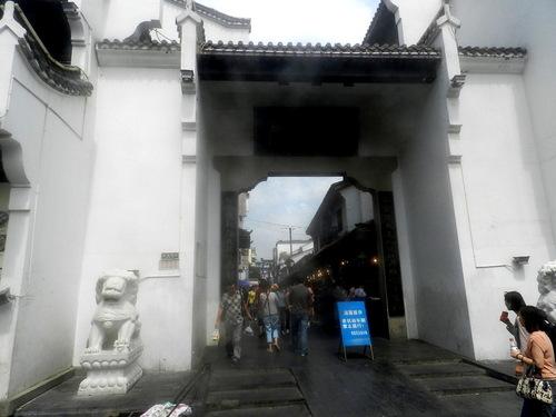 Wuhan (5)