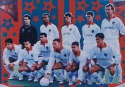 MCA 1998/1999