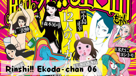 Rinshi!! Ekoda-chan 06