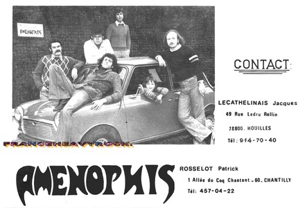 AMENOPHIS  (1972-1978)