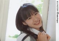 Erina Ikuta 生田衣梨奈 Greeting ~Ikuta Erina~ Greeting 〜生田衣梨奈〜