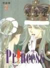 Princess Volume 2