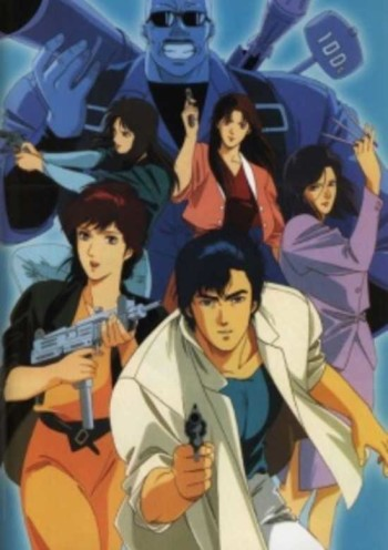 City Hunter انمي