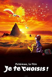 Pokémon, le film 20 : Je te choisis !