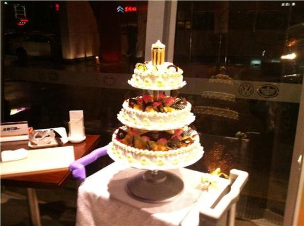 bánh sinh nhật ngọc trinh