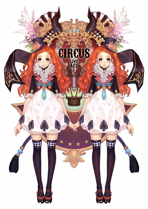 Image de circus and twins