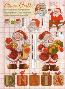 defi grille de Noel