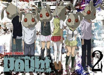 Doubt (Yoshiki Tonogai)