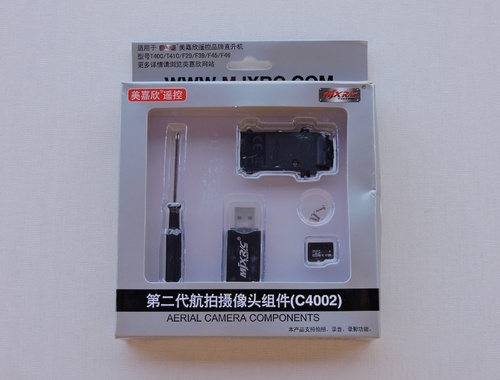 Caméra C4002 - MJX