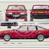 1983 Rover SD1 Vittesse