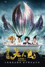 BOX OFFICE HEBDOMADAIRE CHINE 2016