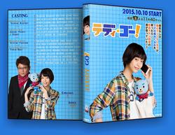 2 Nouvelles covers