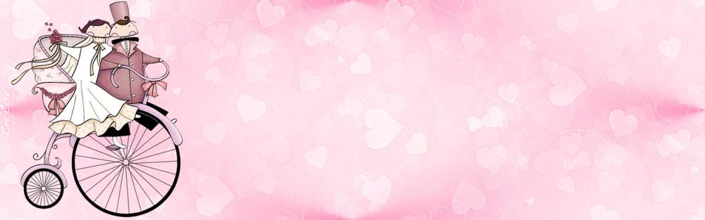 Papiers des amoureux