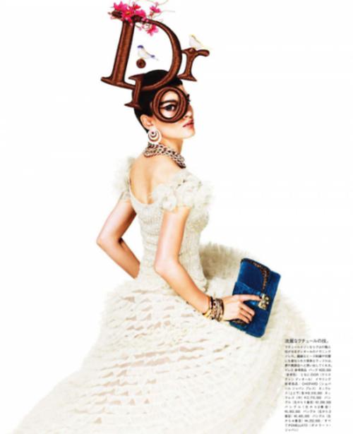 ➤ Pour Noël, Dior adore... Satan ?
