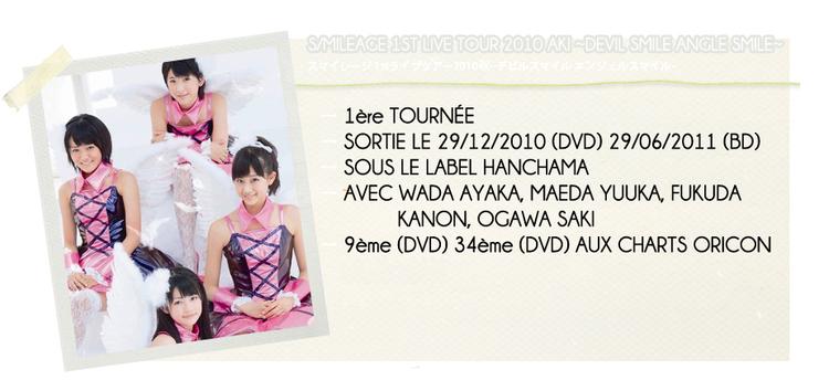 S/MILEAGE 1ST LIVE TOUR 2010 AKI ~DEVIL SMILE ANGLE SMILE~