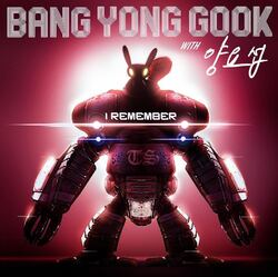 Bang Yong Guk - I Remember (with Yang Yo Seob) (Hangul, Romanization, Vostfr)
