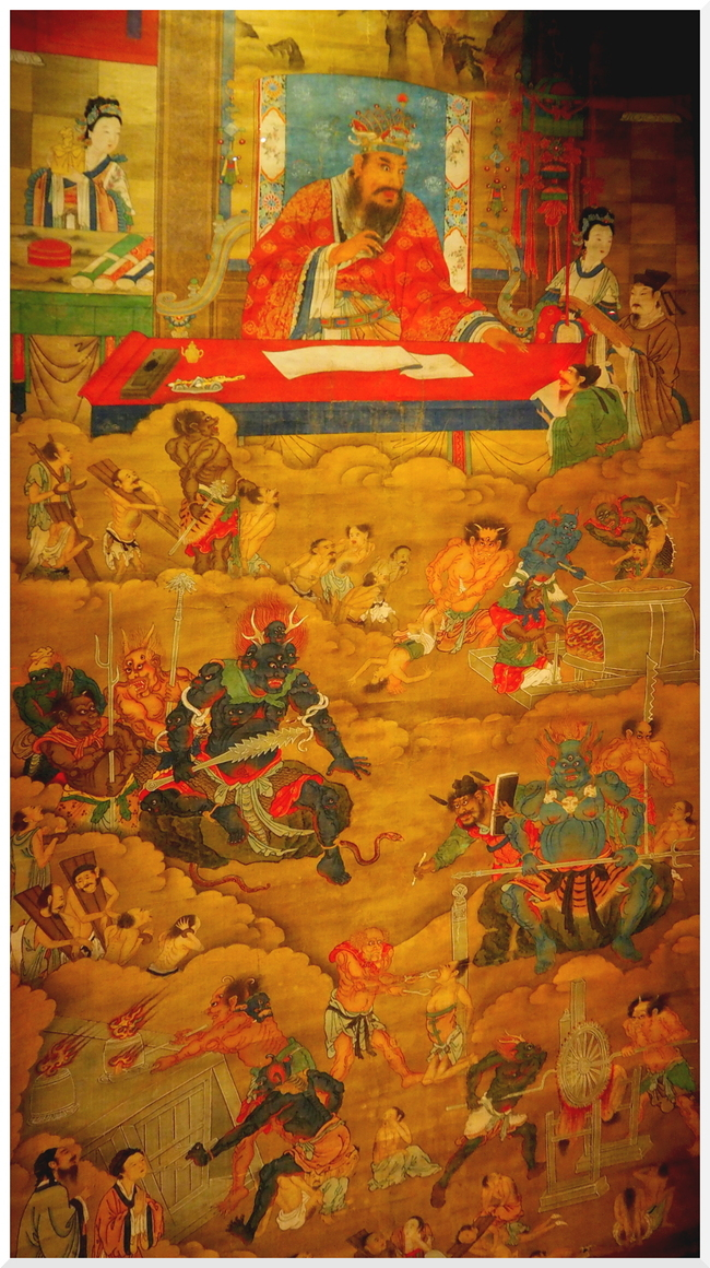 Exposition Enfers et fantômes d'Asie