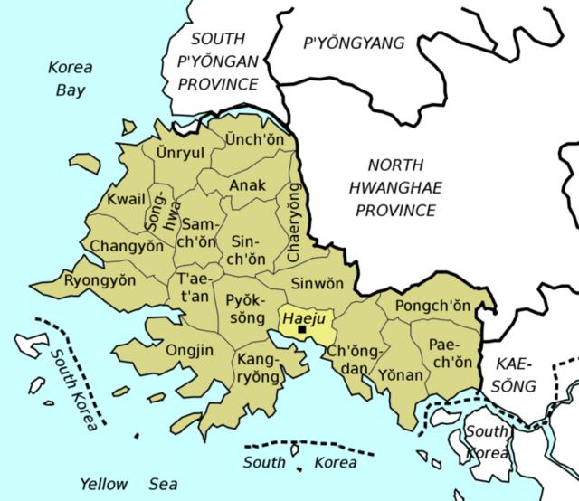 Blog de lisezmoi : Hello! Bienvenue sur mon blog!, La Corée du Nord : Pyongyang