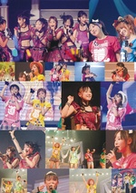 Takahashi Ai Sotsugyo Kinen Special Morning Musume Live PhotoBook - Concert Tour 2011 Autumn Ai BELIEVE -愛BELIEVE〜高橋愛卒業記念スペシャル〜 モーニング娘。コンサートツアー2011秋