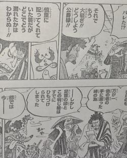 One Piece Spoils du Scan Chapitre 938 VF