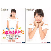 goodies Morning Musume '14 Concert Tour Aki GIVE ME MORE LOVE