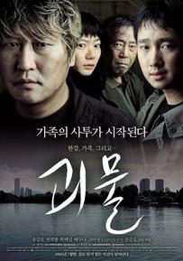 Sélection de bons films d'horreurs asiatiques pour Halloween :)