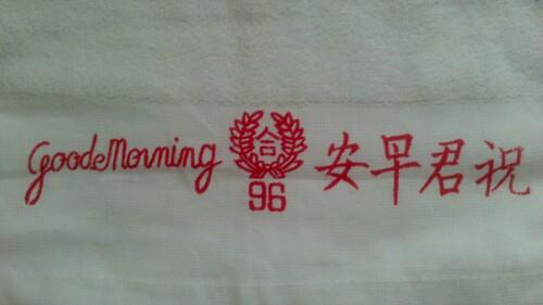 serviette chinoise pour le massage