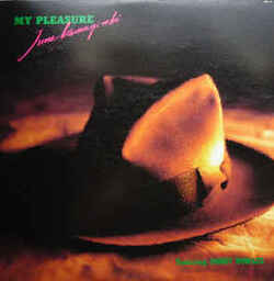 June Yamagishi - My Pleasure - Complete LP