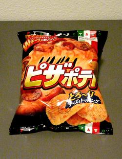 [Colis Partenaire] Oyatsu Cafe