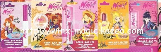affiche produits beauté russes 2012 -2