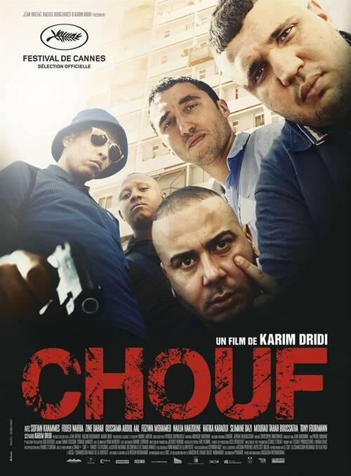CHOUF (BANDE ANNONCE) de Karim Dridi - Au cinéma le 5 octobre 2016