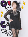 °C-ute Concert Tour Haru 2014 ~°C-ute no Honne~