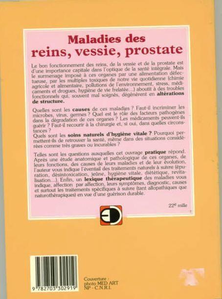 https://images.fr.shopping.rakuten.com/photo/10696630.jpg