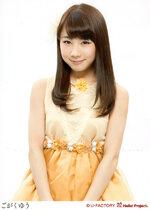 Morning Musume Ayumi Ishida 石田亜佑美 Gogaku yuu ごがくゆう