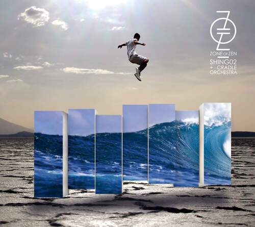 Shing02 & Cradle Orchestra - Zone Of Zen (2016) [Alternative Hip Hop]
