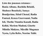 2016 Coupe d'Afrique à Maputo