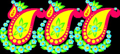 Flower Borders (99).png