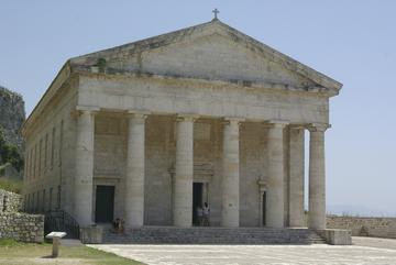 Corfou - Spianada (vieille forteresse)
