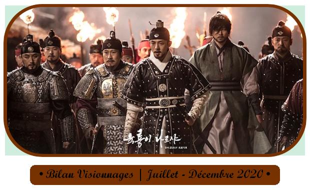 ✎ Bilan Visionnages | Juillet - Decembre 2020