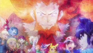 Pokémon Saison 19 : XY&Z Épisode 39 en VF (Français) Streaming